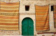 L'Ufficio Nazionale del Turismo Tunisino sceglie Martinengo & Partners Communication