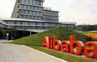 UniCredit e Alibaba.com insieme a sostegno dell'export italiano