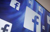 Facebook aggiorna i controlli di brand safety per gli inserzionisti