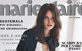 Marie Claire fa partecipare Milano alla Fashion Week con una mostra open air