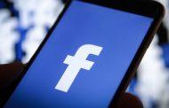 Nuovo rapporto sull'impatto delle App di Facebook sull'Economia Europea